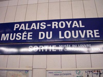 ルーブル駅