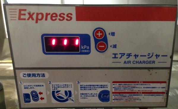 タイヤ空気圧@3