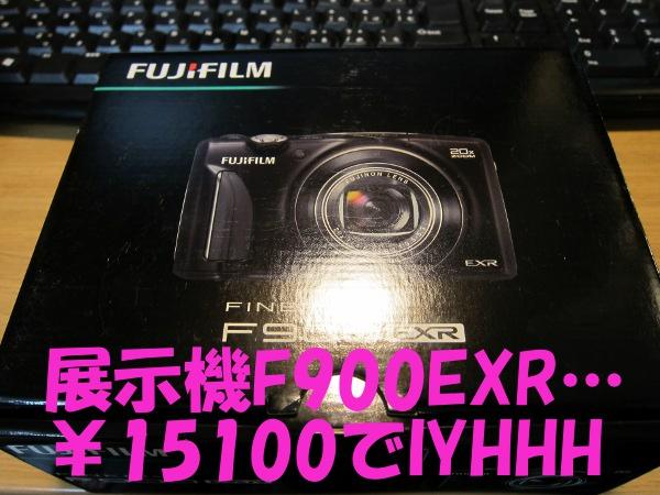 F900.jpg
