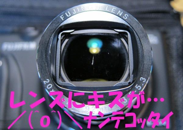 F900@5.jpg