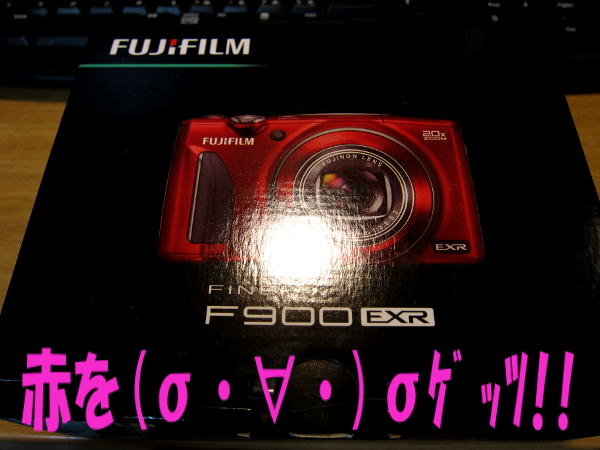 F900EXRRED.jpg