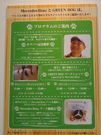 P7261464+-+繧ウ繝斐・_convert_20140729075638