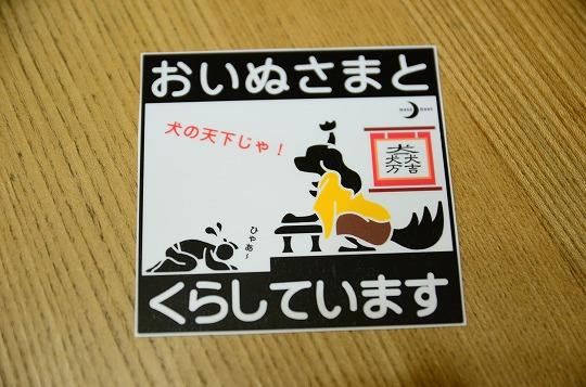DSC_9258_20140730110536938.jpg
