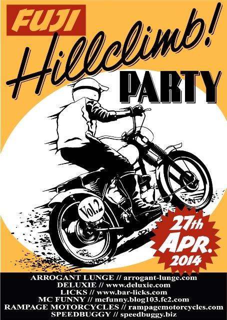 HILLCLIMBPARTYVOL2