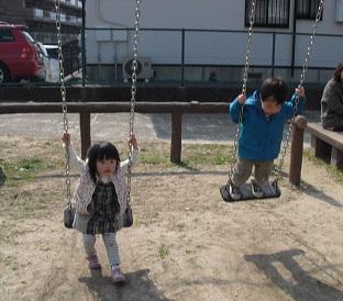 4 近くの公園にて