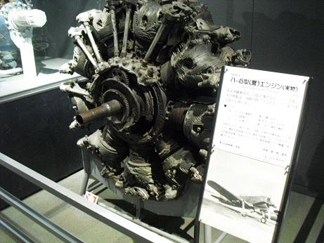 9 航空機・エンジン