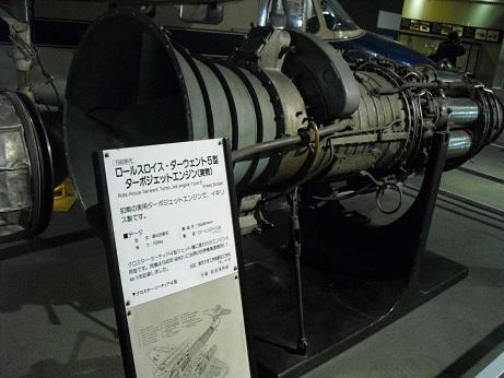 10 航空機・エンジン