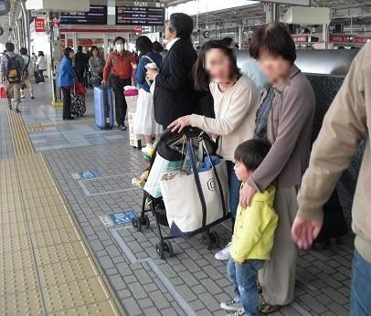 5 新大阪駅