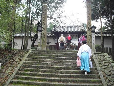 2 日根神社