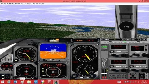 3 リアジェット 飛行中