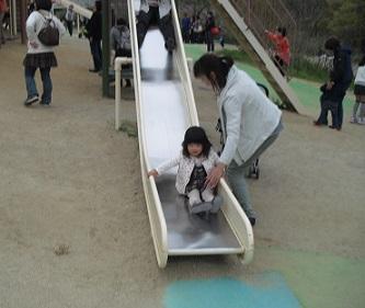 9 長い滑り台