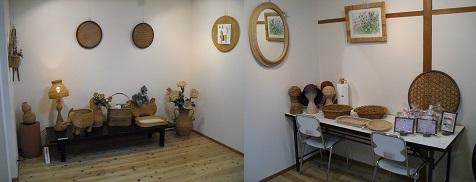 10 籐工芸作品展