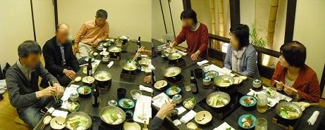 14 食事会