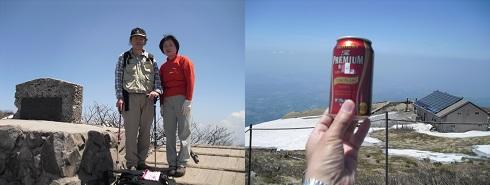 15 夏山登山道・弥山頂上