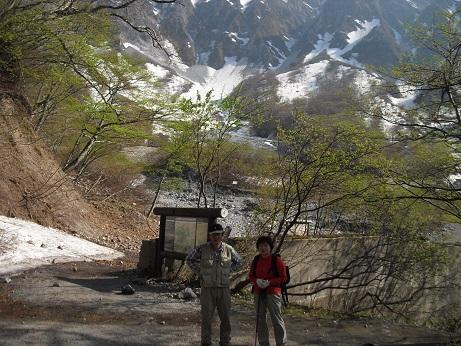 9 登山道へ合流