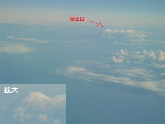 4 富士山が見えた
