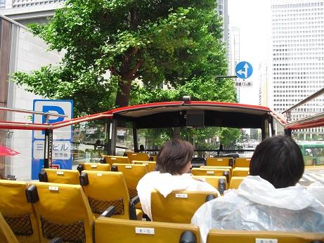 6 スカイバスに乗る