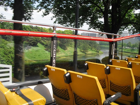 8 スカイバス・皇居 銀座 丸の内コース