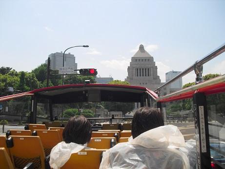 10 スカイバス・皇居 銀座 丸の内コース