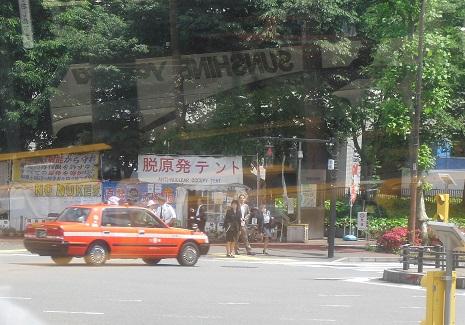 11 スカイバス・皇居 銀座 丸の内コース 脱原発