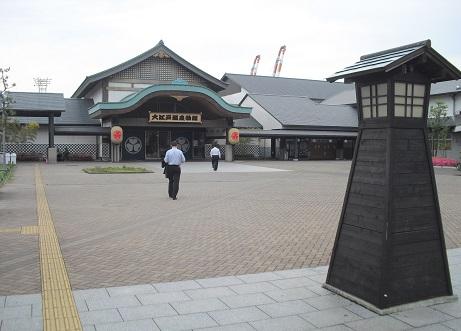 3 大江戸温泉物語