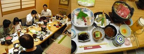 7 食事会