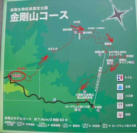 2 金剛山コース図