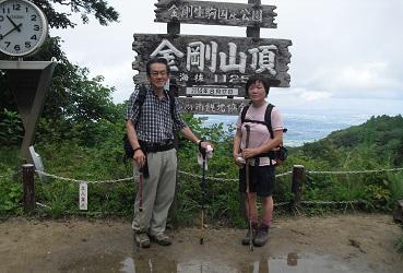 8 金剛山山頂