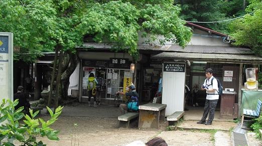 10 頂上の茶店