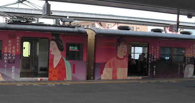 14 JR奈良駅のホーム