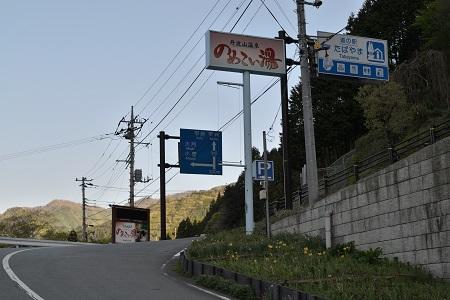 道の駅の入口