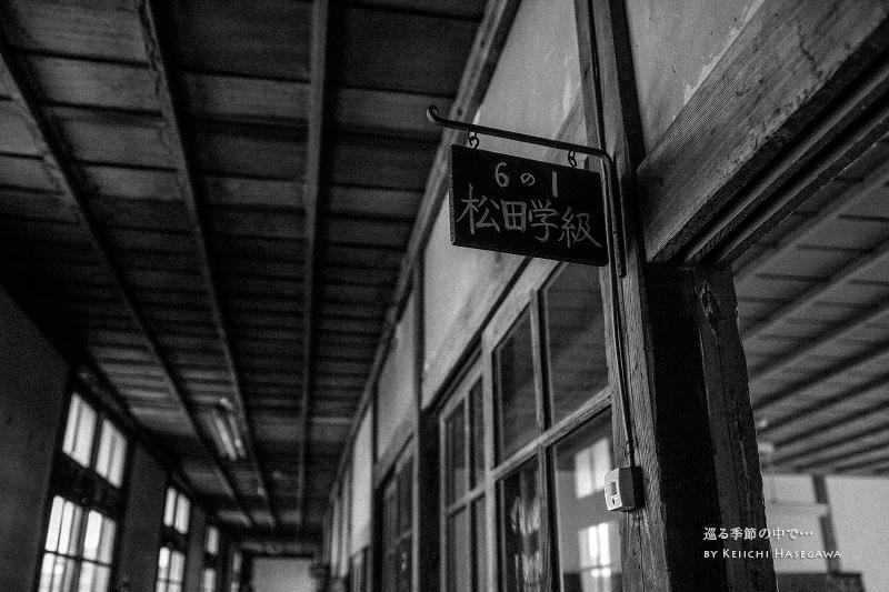 旧遷喬尋常(きゅうせんきょうじんじょう)小学校