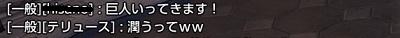 執事二人チャット3
