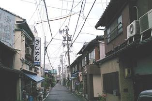kouraku1463
