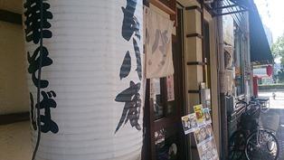 nagoyan1471