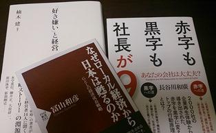 natuyasumi148