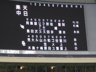 yamazaki141