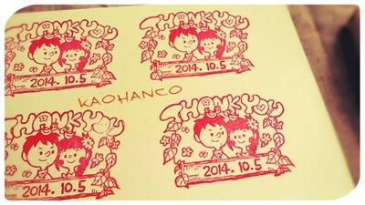 kaohanco_0826003