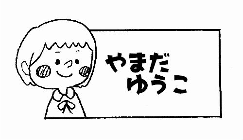 namae_girl_001.jpg