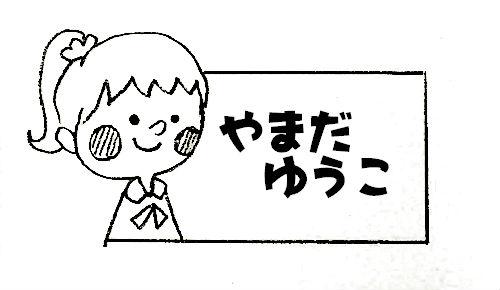 namae_girl_002.jpg