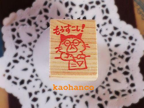 neco_mousuko_001.jpg