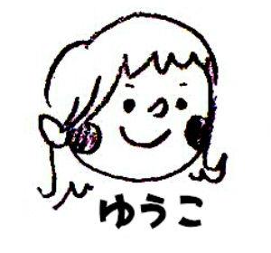 yuuko001.jpg