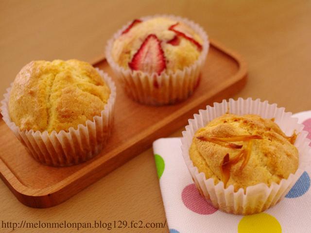 ホットケーキミックスで簡単一度に3種のフルーツカップケーキ11a