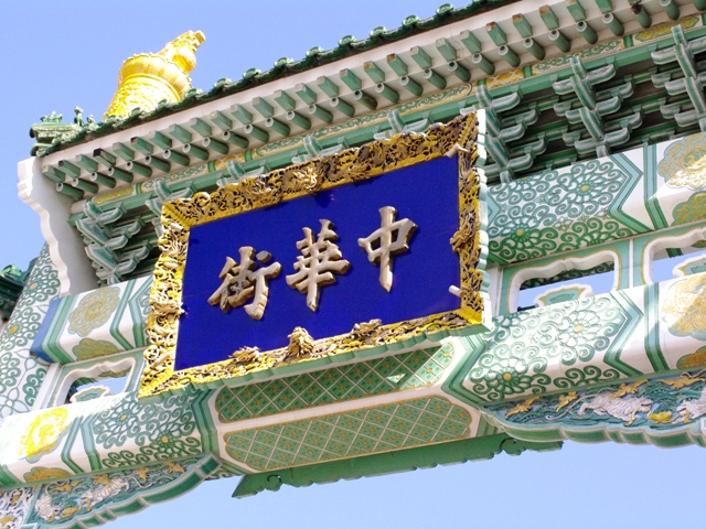 横浜日本郵船氷川丸09