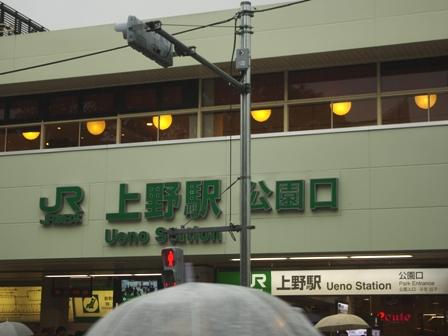 上野駅公園口改札