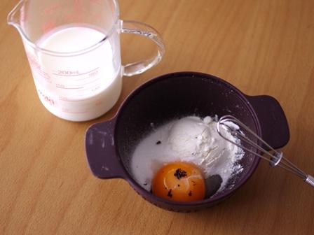 抹茶カスタードのたい焼きの簡単カスタード01