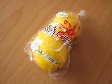 はちみつ塩レモン01