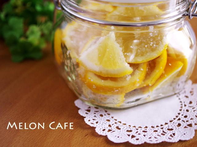 はちみつ塩レモン
