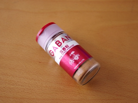 GABAN五香粉でつくる、簡単レンジで肉なすそうめん(温かい&冷たい)01