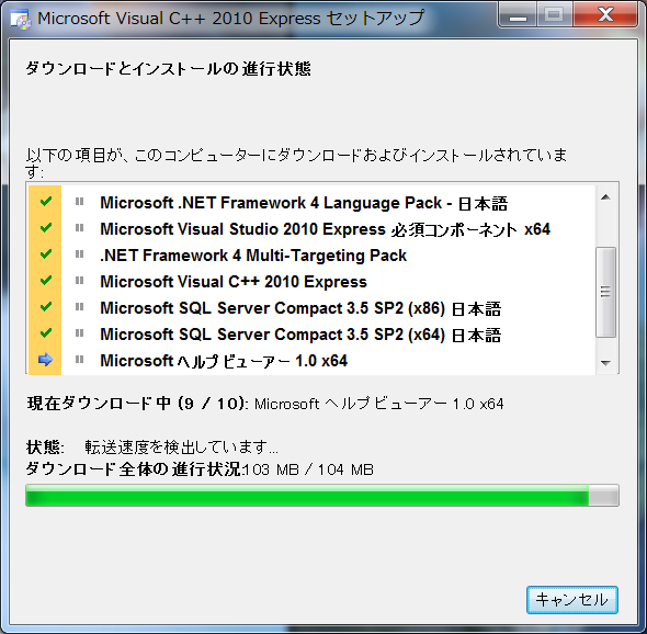 vc2010Install001.png